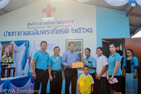 ประปาบ้านฉางมอบมาตรวัดน้ำ ฟรีค่าใช้จ่าย โครงการบ้านกาชาดเฉลิมพระเกียรติ 2561