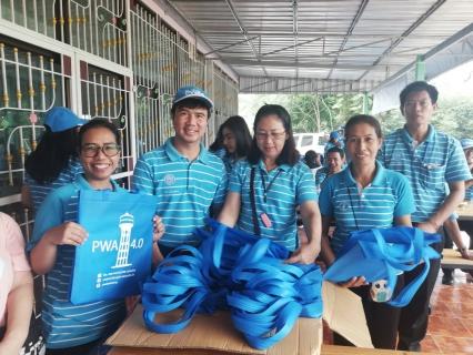 กปภ.สาขาบ้านบึง ร่วมกิจกรรม CSR เติมรักปันสุขเพื่อน้อง