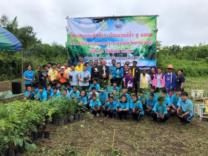 กปภ.ข.3 ร่วมโครงการอนุรักษ์และพัฒนาแม่น้ำ คู คลอง โดยการมีส่วนร่วมของประชาชนจังหวัดกาญจนบุรี ปีงบประมาณ 2562