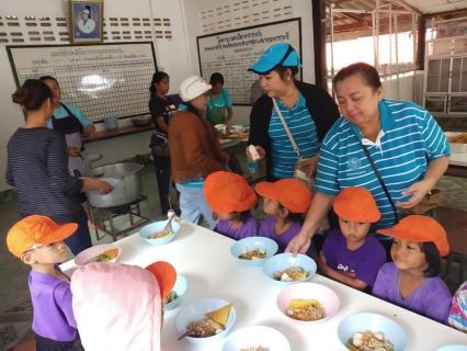 กปภ.สาขาปราณบุรี ร่วมจัดกิจกรรม โครงการ CSR สานฝัน ปันน้ำใจให้น้อง ณ โรงเรียน ตชด.บ้านเขาจ้าว