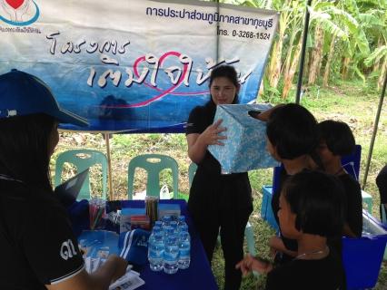 """กปภ.สาขากุยบุรีดำเนินโครงการ CSR เข้าร่วมกิจกรรม """"วันอนุรักษ์และพัฒนาแม่น้ำ คู คลองแห่งชาติประจำปี 2560 ณ ส่วนภูมิภาค"""" ลุ่มน้ำชายฝั่งทะเลตะวันตก (ประจวบคีรีขันธ์)"""