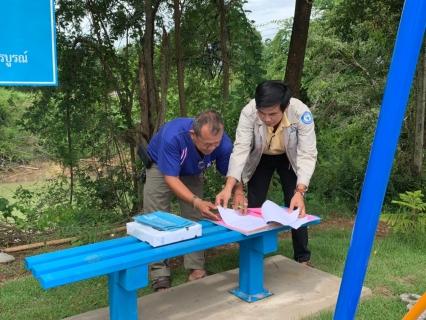 กปภ.สาขาหนองไผ่ ส่งมอบงานโครงการสวนส่งเสริมสุขภาพชุมชน (กปภ.รักษ์ชุมชน)