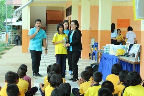 กปภ.สาขาพิบูลมังสาหารร่วมจัดกิจกรรม วันวิทยาศาสตร์ ณ โรงเรียนชุมชนห้วยไผ่