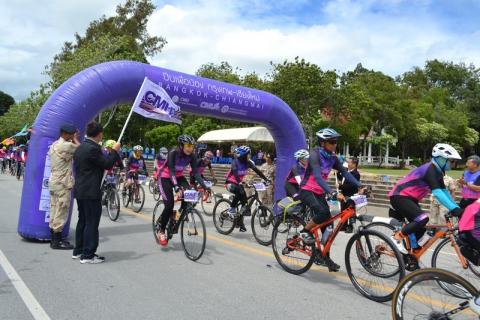 """กปภ.สาขาตาก ร่วมกิจกรรมต้อนรับและส่งขบวนจักรยานโครงการ """"ปั่นเพื่อน้อง กรุงเทพ – เชียงใหม่ ครั้งที่ 2"""" ของชมรมนักศึกษาเก่ามหาวิทยาลัยเชียงใหม่"""