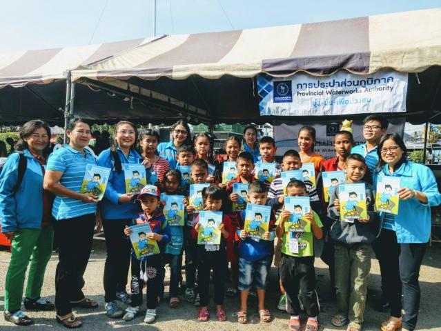กปภ.เขต 10 ร่วมกับสมาพันธ์แรงงานรัฐวิสาหกิจ (สรส.นว.) มอบความสุขแก่เด็กๆ ในกิจกรรมวันเด็กแห่งชาติ 2561