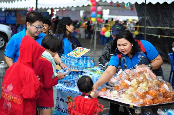 กปภ.ชลบุรี จัดกิจกรรมฉลองวันเด็กแห่งชาติ 2561