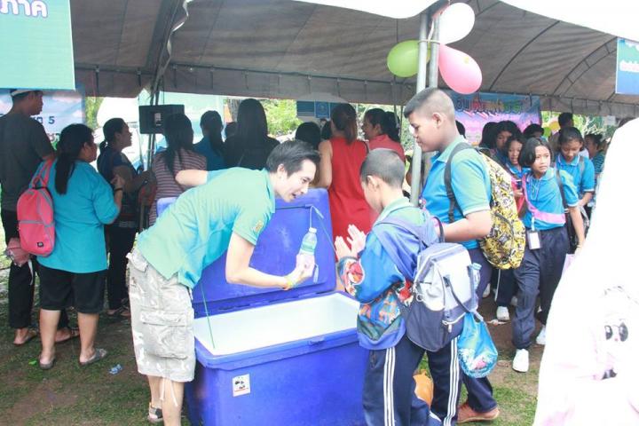 กปภ.ข.5 ร่วมจัดกิจกรรมวันเด็ก ประจำปี 2561