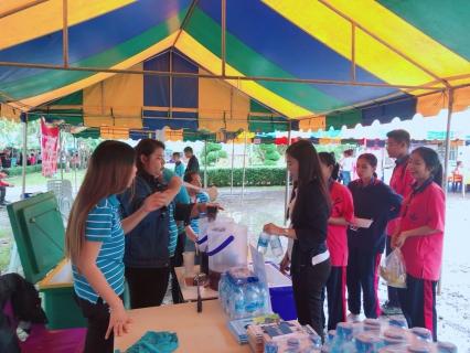 กปภ. สาขากบินทร์บุรี เข้าร่วมโครงการหน่วยบำบัดทุกข์ บำรุงสุข สร้างร้อยยิ้มให้ประชาชน