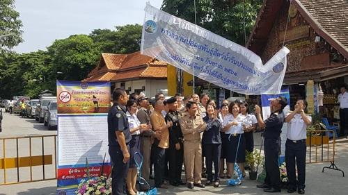 กปภ. สาขาลำพูน ร่วมกิจกรรมปล่อยพันธุ์สัตว์น้ำ เนื่องในวันประมงแห่งชาติ ในวันที่ 21 กันยายน 2561