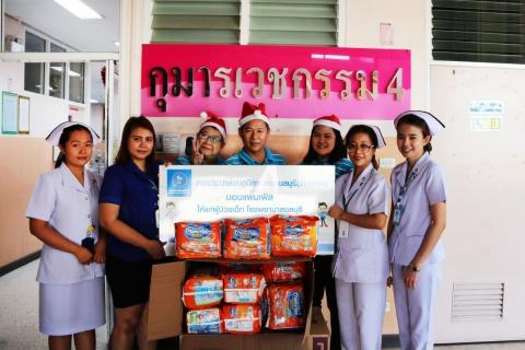 กปภ.สาขาชลบุรี (พ) ร่วมมอบแพมเพิสให้แก่ผู้ป่วยเด็ก โรงพยาบาลชลบุรี