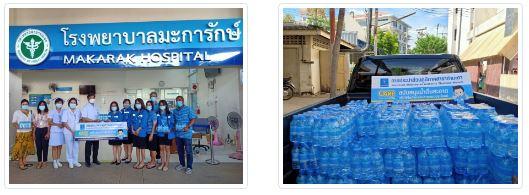 กปภ.สาขาท่ามะกา มอบน้ำดื่มบรรจุขวดตราสัญลักษณ์ กปภ. จำนวน 1,000 ขวด ให้กับโรงพยาบาลมะการักษ์
