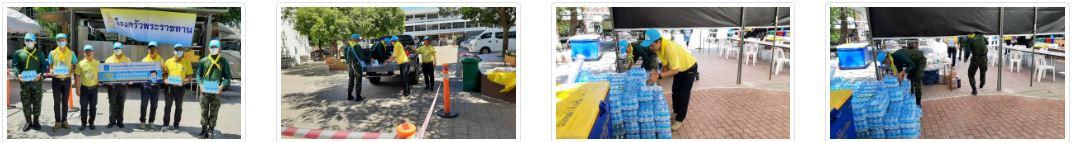 กปภ.สาขาปราณบุรี มอบน้ำดื่มตราสัญลักษณ์ ตามโครงการ CSR ให้กับอำเภอหัวหิน เพื่อแจกจ่ายให้แก่ประชาชนที่ร่วมเฝ้ารับเสด็จฯ