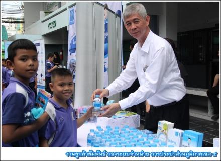 กปภ.เขต 4 เดินหน้าลูกฝังเยาวชนประหยัดน้ำ ผ่านโครงการบริหารจัดการการใช้น้ำอย่างรู้คุณค่า (DSM : Demand Side Management) ณ โรงเรียนเทศบาล 1 (แตงอ่อนเดิมวิทยา)