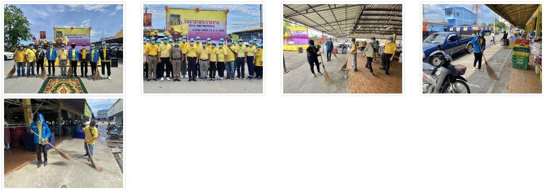 """กปภ.สาขากุยบุรีดำเนินโครงการ CSR จิตอาสา """"เราทำความ ดี เพื่อชาติ ศาสน์ กษัตริย์"""""""