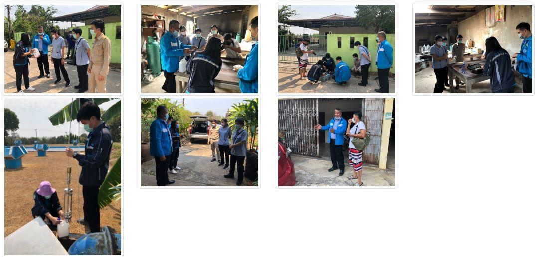 กปภ.สาขาตราดดำเนินโครงการ CSR เข้าตรวจสอบคุณภาพน้ำ ชุมชนบ้านล่าง จ.ตราด